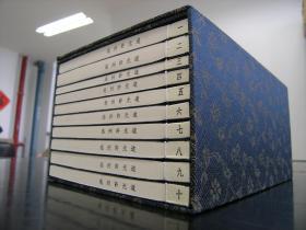 低价出售道光《许州志》一函10巨册!宣纸影印。。。,