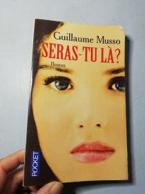 Guillaume Musso SERAS-TU LÀ?(法文原版)
