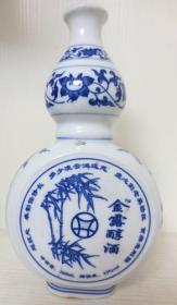 艺术酒瓶收藏-精美陶瓷葫芦造型金露醇酒酒瓶