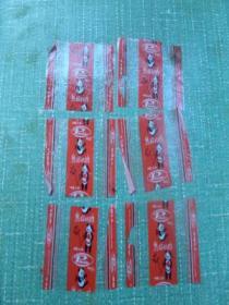 糖纸(熊猫奶糖,共六张)