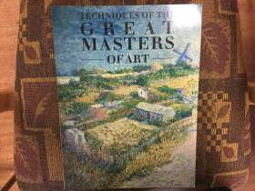 Techniques of the Great Masters of Art艺术大师的绘画技巧,2003铜板精印,九五品