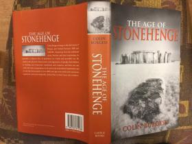 Age of Stonehenge巨石阵时代,精装插图本,九五品