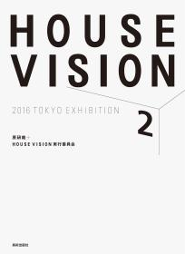 HOUSE VISION 2 2016 TOKYO EXHIBITION 原 研哉、 HOUSE VISION実行委员会