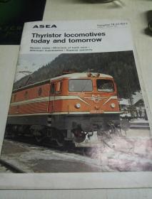 外文火车介绍(1976年)