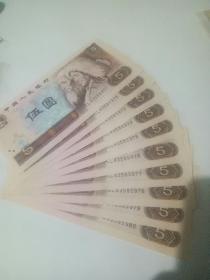 五元纸币   十连号