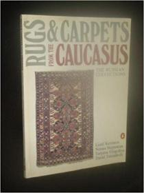 Rugs and Carpets from the Caucasus