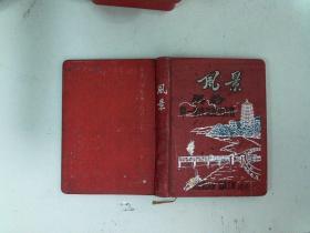 老日记本《风景》50年代 精装  插图