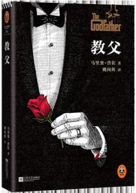 三部曲-(全3册)-全译本
