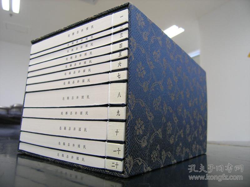 低价出售民国《许昌县志》一函12巨册全!宣纸影印,精印,纸白墨浓。。,。!