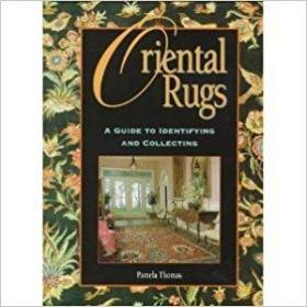 Oriental Rugs A Guide to Identifying and Collecting