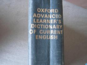 (布面精装 详情见图)OXFORD ADVANCED LEARNER S DICTIONARY OF CURRENT ENGLISH