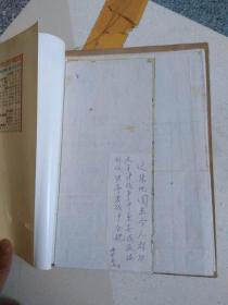 第二次世界大战图片档案实录(1941-1945太平洋)里面附带一张读者自绘一张战争全貌图