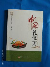 中国孝敬美(A25箱)