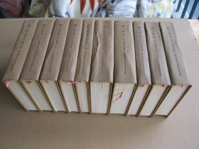 《经子丛著》(全10册,精装本32开,第三册前面有部分圈点。)