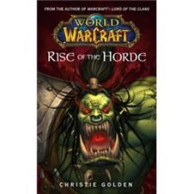 Rise of The Horde:部落的崛起