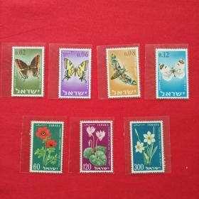 外国邮票亚洲以色列邮票彩色蝴蝶花草水仙花植物动物邮票正品收藏珍藏集邮