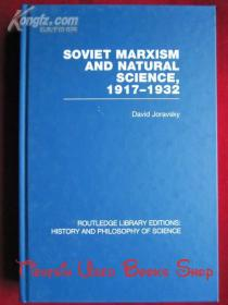 Soviet Marxism and Natural Science: 1917-1932(RLE: History and Philosophy of Science)苏联马克思主义和自然科学:1917-1932年(RLE:科学的历史和哲学 英语原版 精装本)