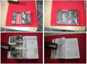 《十万个为什么》动物2,32开集体著,少儿1980出版,5619号,图书