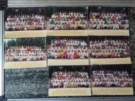 老照片 新乡市第十中学九四届初三八班毕业留念(1994年