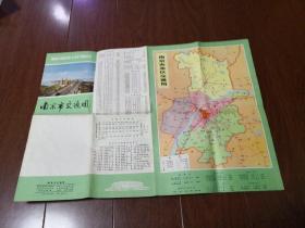 南京市交通图1980年1版4印