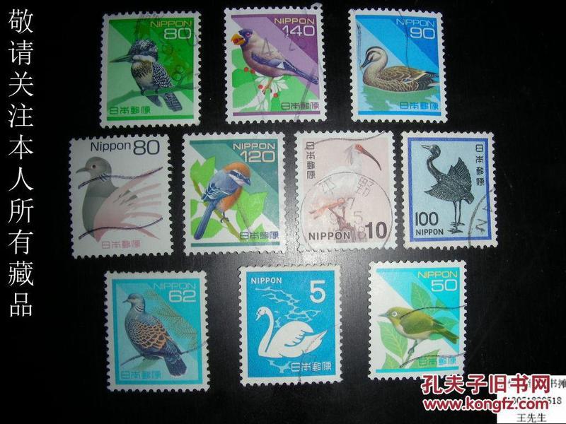 【 一组十枚动物邮票  】全部为脱纸票,省去了您再水洗邮票的时间及邮票的破损概率。请注意图片及说明