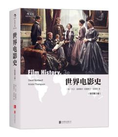 世界电影史(影印第3版)