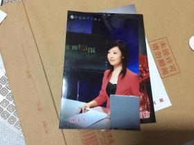电视台主持人 魏凌志签名照片