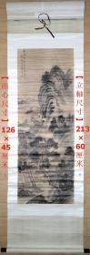 已故近现代书画大师、清末皇族后裔◆爱新觉罗●溥儒《1952年绘●山水画》双色绫旧裱立轴◆◆手绘名人老字画◆◆
