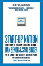 创业国家:以色列经济奇迹的故事 Start-up Nation: The Story of Israels Economic Miracle