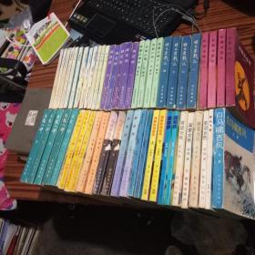 笑傲江湖(1-4册)【山东文艺,绿皮版】 85年 金庸作品集19种 合售,见描述