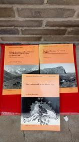 Memoires de Geologie (Lausanne)1993 No.15/16/17【三本合售,也可以单售】地质回忆录(洛桑)