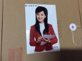电视台主持人 顾婷婷签名照片