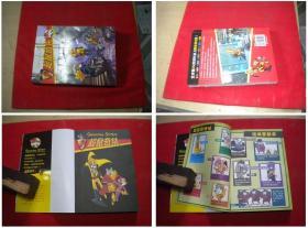 《超级鼠侠》,32开集体著,21世纪2010.1出版,5624号,图书