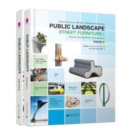 地景设施 景观公共艺术 导视  公交站台  景观照明