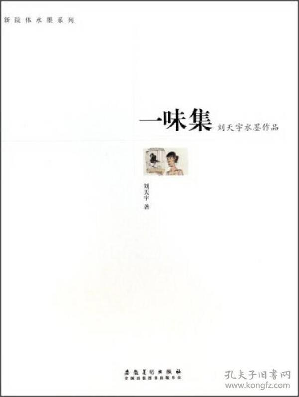 小学生获奖作文/金榜文库