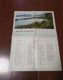 杭州市交通简图1975年8印