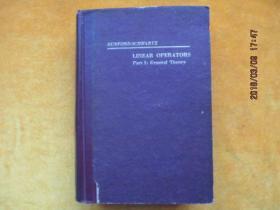 Linear Operators (线性运算子 上册 总论)