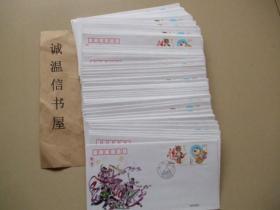 拜年封2011 【85张合售】