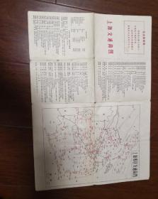 有语录上海市区交通简图1974年3版印3