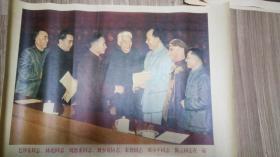 毛泽东同志林彪同志周恩来同志林少奇同志朱德同志等哦一起