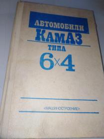 俄文书.6×4(书名见图片)