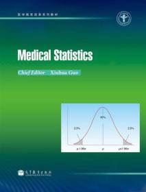 Medical Statistics(医学统计学)