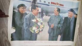 毛泽东同志周恩来同志林少奇同志朱德同志等哦一起