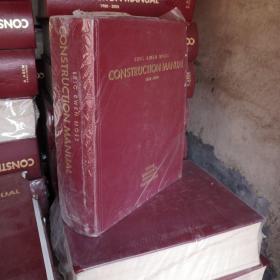 正版现货《莫斯建造手册:1988~2008》英文版,大16开精装。