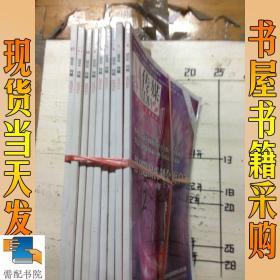 MEDIA传媒 2010 4-12  共9本合售