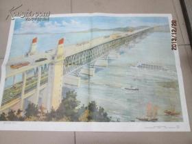 老画家李佐万创作的国画:南京长江大桥(此为对开画,宽76厘米。高52厘米;其画面为南京长江大桥近景;原为教学挂图)