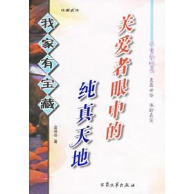 桂雨文库(全十册)