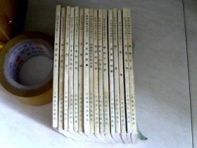 安徒生童话全集  (1---16本、合售)全 【32开   1988年二版】  看图片