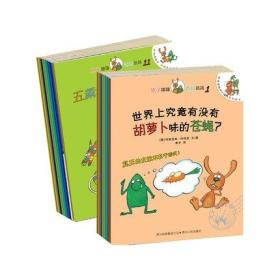正版现货!第一辑+第二辑 兔子蹦蹦和青蛙跳跳的故事绘本 全20册