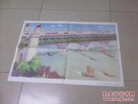 老画家潘宏生创作的国画:大桥(此为对开画,宽76厘米。高52厘米;其内容为南京长江大桥近景;原为教学挂图)